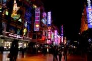 Night, Shanghai