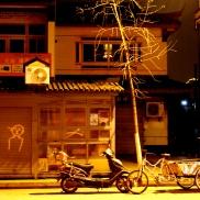 En route to Canal town, Suzhou