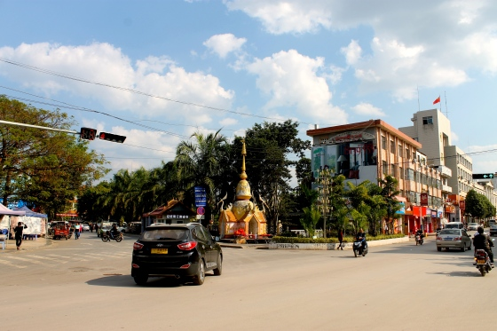 "Kev's student's ""village"", Xishuangbanna"